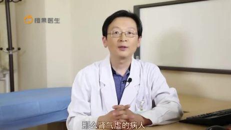 肾虚,我们是该看中医还是看西医?有哪些好的治疗方法?