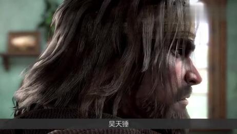 斗罗大陆,一集蹦出3个巅峰武魂,六翼天使最炫,第一不死不灭!