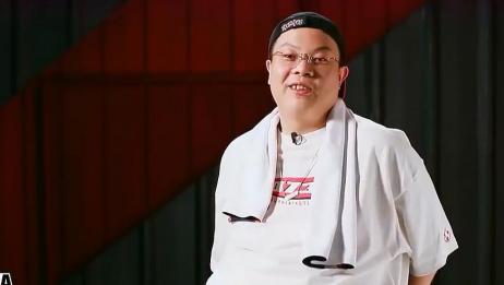 《中国新说唱》长沙说唱天团热血上线,功夫胖于意实力强劲