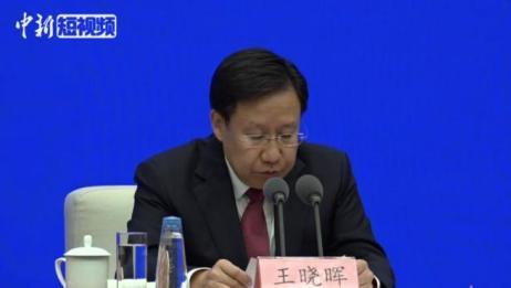 庆祝新中国成立70周年 习近平将颁授国家勋章