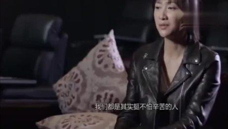 才女徐静蕾追忆往事王朔为她离婚成名后给王朔买房