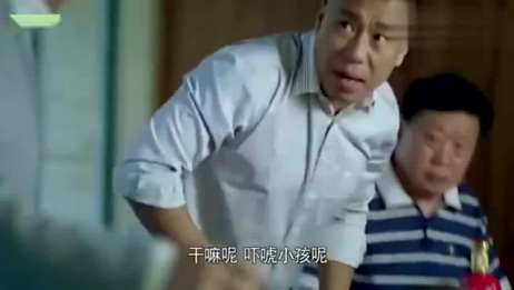 熊孩子餐厅吵闹,人民教师反而批评其家长,一番话说得真好!