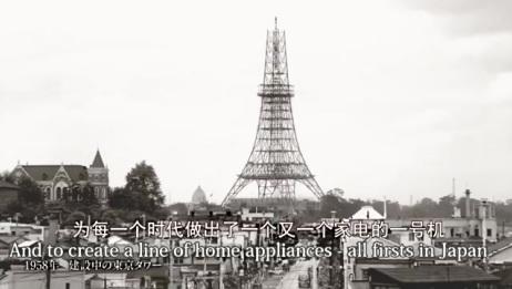 TOSHIBA 百年东芝品牌宣传片