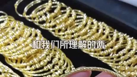 买黄金珠宝首饰最好的地方在深圳的水贝