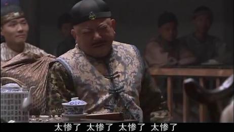 铁齿铜牙纪晓岚:和珅陪万岁爷看戏,竟把最值钱的身家都搭进去了