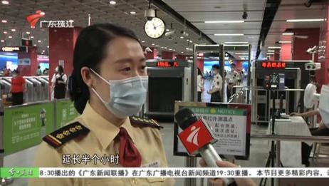 国庆假期 广州地铁延长服务时间丨广州关注
