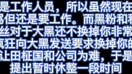 田柾国:我真的不会对你做什么的