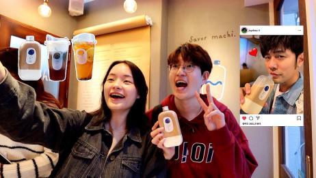 韩国人打卡周杰伦最爱的奶茶店,结果第一杯就翻车了?