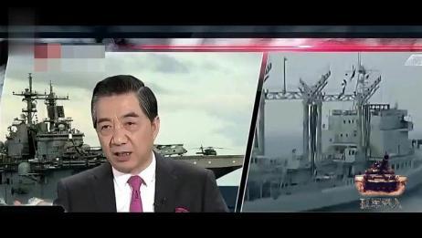 张召忠 中国造出大吨位综合补给舰, 两艘以上航母才能打小规模局部战争