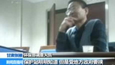 [新闻直播间]甘肃 祁连山生态破坏调查