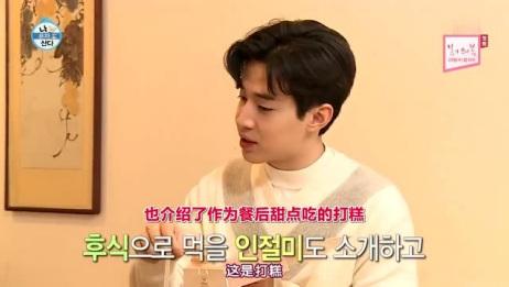 韩国综艺:刘宪华吃美食雪浓汤,乳白色的汤汁,酸甜的味道,好喝极了