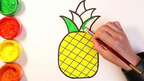 菠萝简笔画,儿童绘画菠萝画法和彩色,闪闪发光,水果简笔画