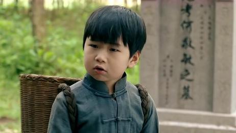 小男孩临危不乱,故意把墓碑上的字读错,成功躲过一劫