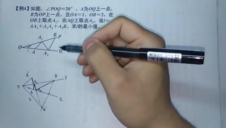 轴对称的应用,多条线段加和的最值问题