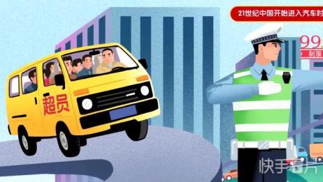 7分钟,看70年中国道路交通巨大变革