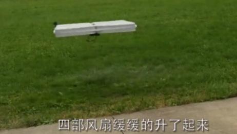 风扇对地吹能飞吗?牛人用4个风扇做实验,结果却变成无人机