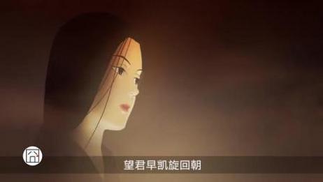 一部凄美的中国风动漫, 惊艳世人