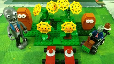 植物大战僵尸玩具:僵尸使用投石机攻打向日葵,坚果墙都无法防御
