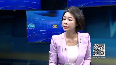 2018高考咨询大直播:北京卫生职业学院.
