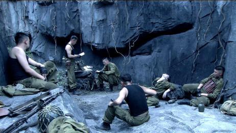 剿匪英雄:特战队全体成员被困山顶,紧急向部队求援,有好戏看了