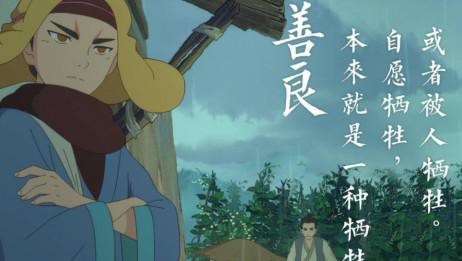 """""""国漫暗黑系列""""电影&建议成年人观看&灵魂拷问!句句扎心!&妙先生"""