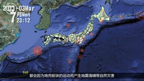 1分钟看日本如何沉没,如果日本沉入海底,移民到中国你们怎么看