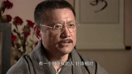 一个日本人对中国历史很了解,旁边的中国人很惭愧