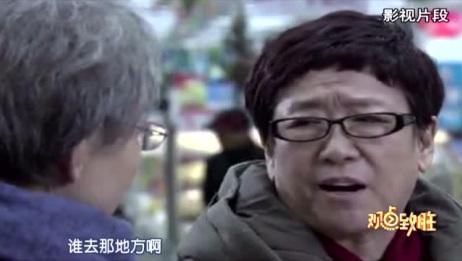 """我想变好看!九旬老人""""整容""""提眉引热议"""