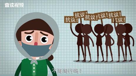 【壹读专辑八】中国的地名越改越没文化吗