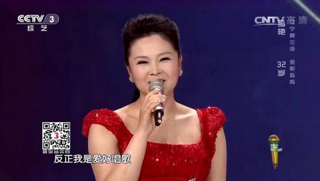 32岁全职妈妈上央视,演唱歌曲台风超好,讲述故事让人惊讶