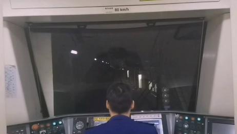 郑州地铁1号线重制版