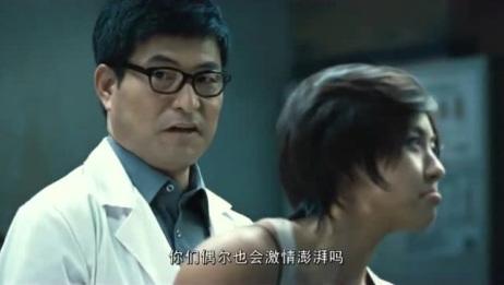 二货医生为女子缝合伤口,是何事竟忘记为其打麻药了