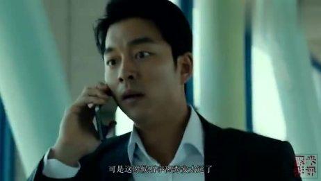 3分钟看完韩国片, 悲惨场面揭露人性善恶