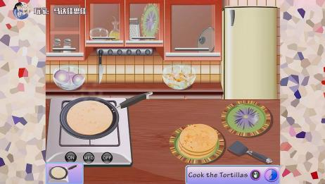 游戏里的美食:美味鸡肉馅饼,不是一般的制作手法