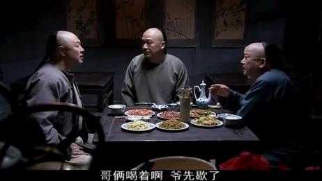 铁齿铜牙纪晓岚:和珅单独约纪晓岚喝酒,老纪这小坏坏,做法绝了