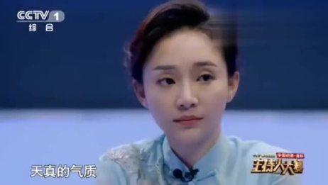 央视主持人大赛:蔡紫气质被赞直登第一,她却已是6岁孩子的妈!
