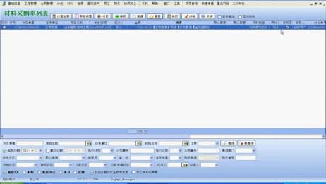 金石软件操作演示视频