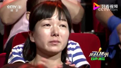 农村姑娘上央视唱歌,没想到还经历过这样的事,开嗓感动全场(2)