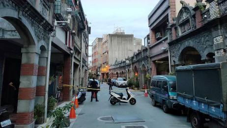 台湾街头传来密集枪响!嫌犯朝目标连开10枪,路人以为在放鞭炮
