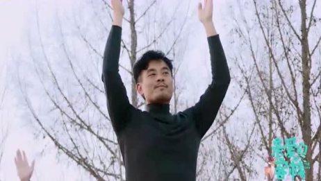 陈龙教刘涛夫妇打太极拳,老板家的恩爱日常真是好羡慕