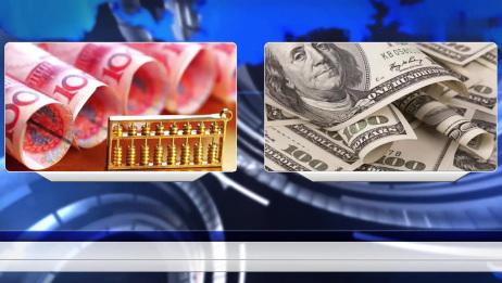 人民币汇率下跌,用人民币换美元,到底是赚是亏呢