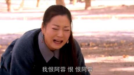 """妹妹和牧仁""""私奔"""",斯琴痛心疾首,这个真相该让她如何接受!"""