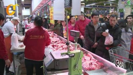 投放储备猪肉,保证市场供应