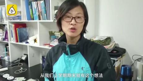 """不做五仁做""""五行"""",中医药大学生研究2个月,制作养生月饼"""