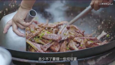 四川坝宴,让人垂涎三尺的传统九大碗