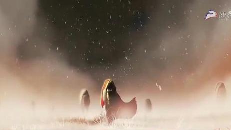 17年最凄美的国产动画,满满的中国风,有故事的女人都看哭了