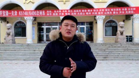 宝清火车站安检系统