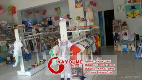 kayoume精品店货架展示架化妆品店货架图片直销童装店