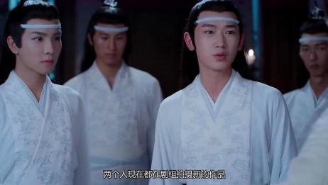 《陈情令》再登高峰!王一博和肖战红遍亚洲的即视感!网友:强势