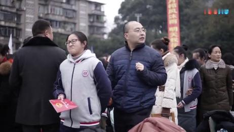 2018泸州高中成人典礼(高三C9班花絮片段)